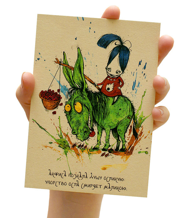 Забавные открытки(29 фото)